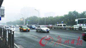 """北京浓雾笼罩""""轻微污染"""" 环保局数据遭质疑"""