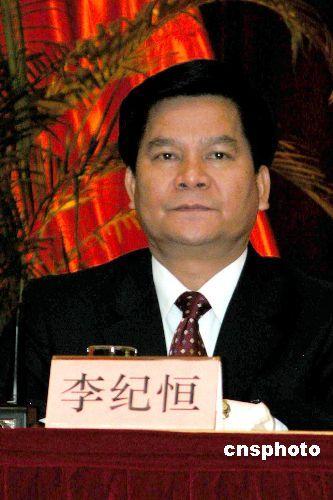 李纪恒当选云南省省长 曾深入一线处理孟连事件