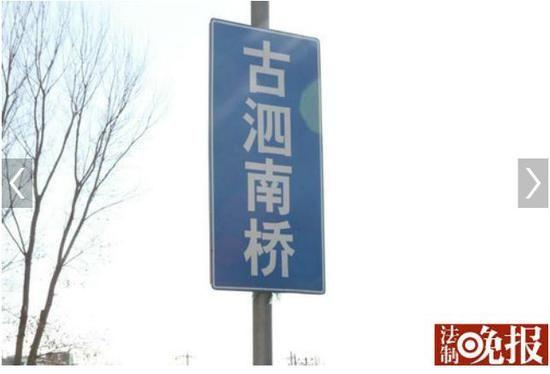 北京造价上千万立交桥闲置多年 沦为空中垃圾场