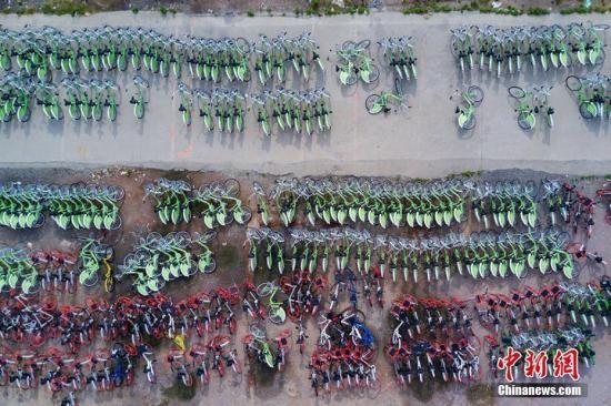 北京官方专项调查:使用共享单车满意度达97.4%
