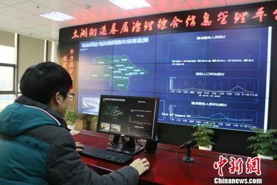 """一张""""大网""""联民心:浙江长兴探县域基层治理新模式"""