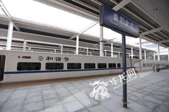 重庆铁路加速融入国家高铁网 渝贵铁路开通在即