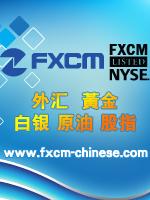FXCM_股票机构_财经纵横_新浪网