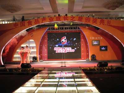中国食品产业成长之星颁奖典礼点亮糖酒会