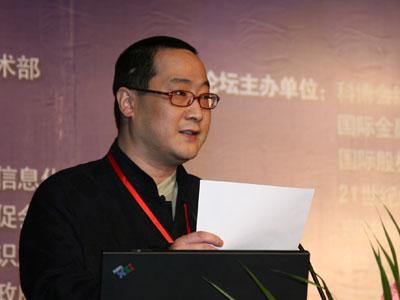 图文:中国高新技术产业导报常务副社长魏谷