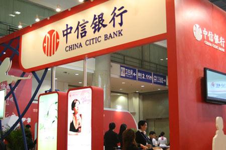 中信银行产品经理朴楠:降息情况下如何理财(2)