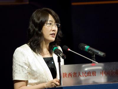 图文:陕西省经济技术合作局局长李婧致闭幕词