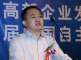 金山软件副总裁杨桓