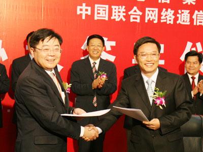 图文:云南政府和一汽集团签约