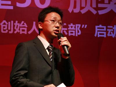 图文:创业家杂志社执行主编申音