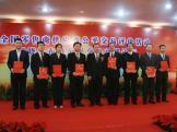 全国公平交易示范单位获奖代表