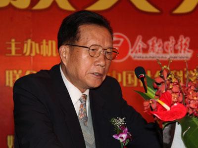 图文:中国证监会原主席周道炯演讲