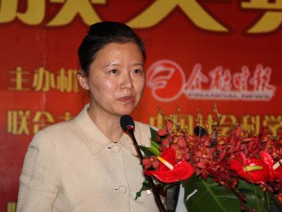 图文:工银金融租赁公司财务总监陶梅