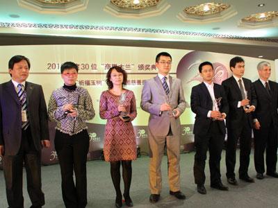 图文:2010年度商界木兰奖颁发
