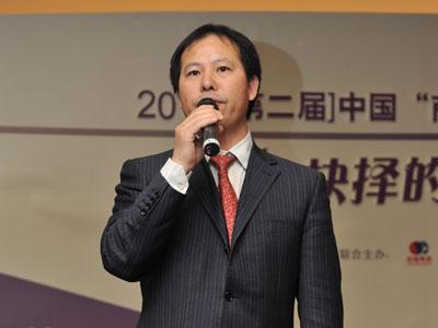 图文:中国企业家总编辑黄丽陆致辞