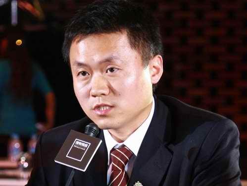 图文:上投摩根基金总经理助理朱戈宇_会议讲座