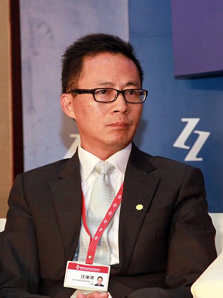 汪潮涌:VC和PE对中国的贡献越来越明显_会议