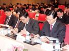 获奖金融机构领导出席颁奖盛典