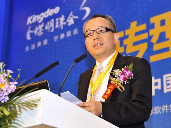 金蝶国际软件集团董事局主席徐少春(资料图片)