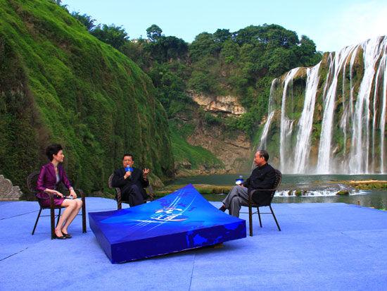 图文:龙永图与嘉宾论道黄果树瀑布