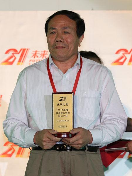 2011(第十一届)中国企业'未来之星'获奖企业山东力士德机械有限公司(新浪财经 陈鑫 摄)