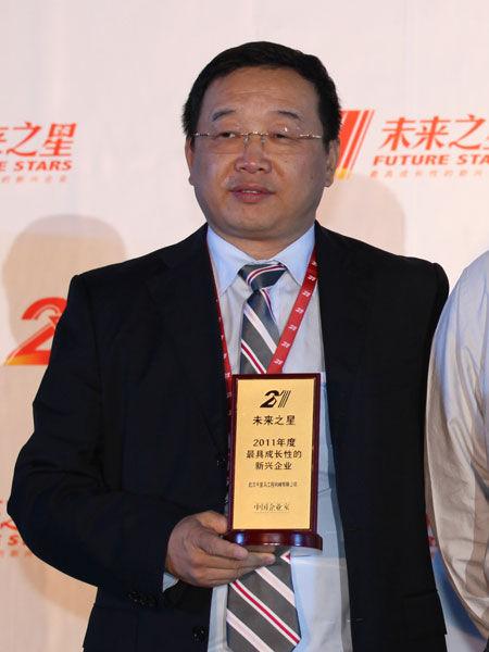 2011(第十一届)中国企业'未来之星'获奖企业武汉千里马工程机械有限公司(新浪财经 陈鑫 摄)