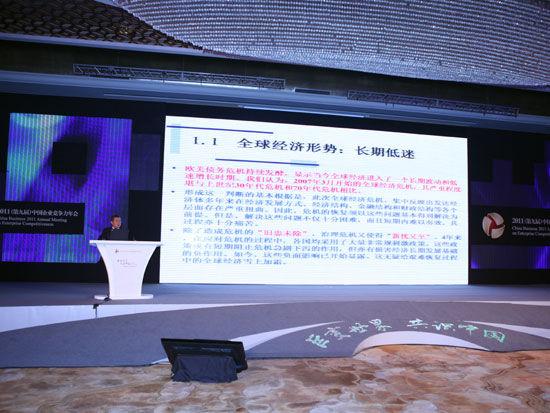 2011(第九届)中国企业竞争力年会现场(新浪财经 陈鑫 摄)