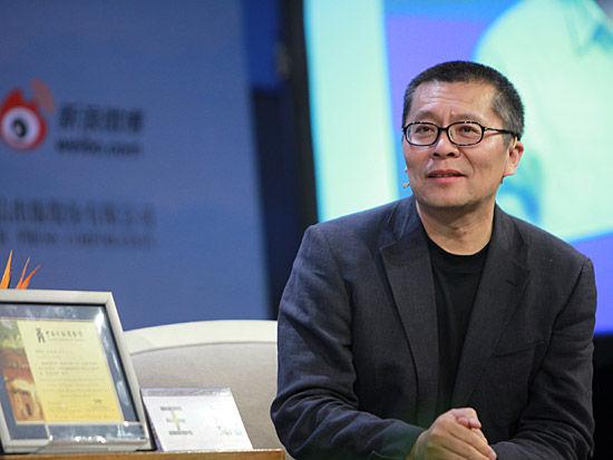 图文:中国金融博物馆理事长王巍