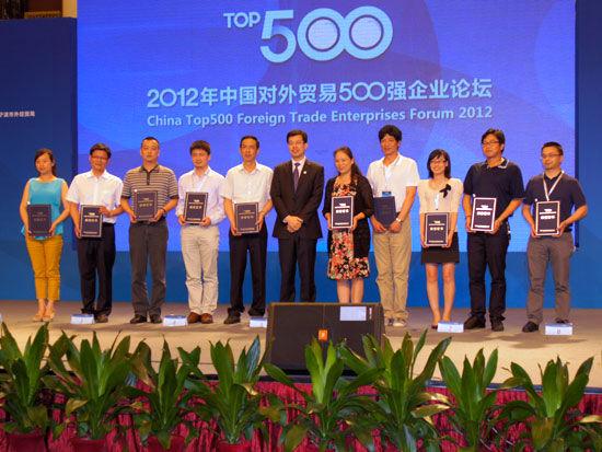 宁波市外经贸局副局长顾立群先生给500强企业颁发排名证书(新浪财经 陈鑫 摄)