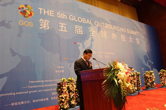 昆明市委常委、副市长朱永扬主持第五届全球外包大会开幕式(图片来源:新浪财经)