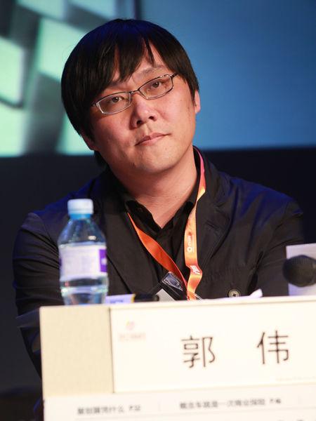 """""""2012中国技术商业领袖峰会""""于2012年11月16-17日在北京举行。上图为安沃传媒总裁郭伟。(图片来源:新浪财经 梁斌 摄)"""