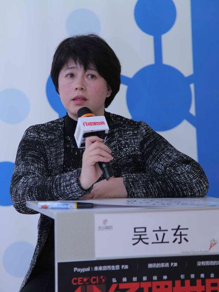 """""""2012中国技术商业领袖峰会""""于2012年11月16-17日在北京举行。上图为IBM软件集团大中华区战略及市场总监吴立东。(图片来源:新浪财经)"""