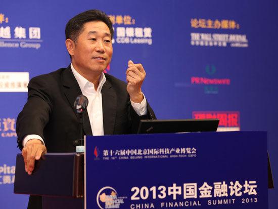 """""""2013中国金融论坛""""于2013年5月21日-23日在北京召开。上图为国泰租赁有限公司总经理陈绪忠。(图片来源:新浪财经)"""
