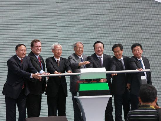 国际太阳能十项全能竞赛启动仪式