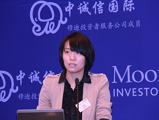 上图为中诚信国际政府与公共融资评级部高级分析师李燕女士。(图片来源:新浪财经 摄影:韩锦星)