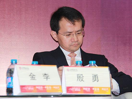 上图为圆桌讨论嘉宾殷勇先生。(图片来源:新浪财经 摄影:韩锦星)