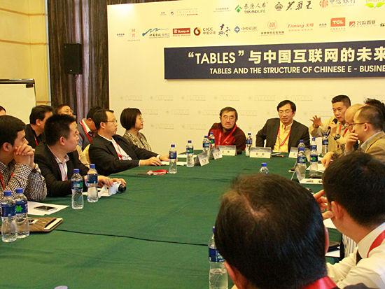 """上图为思想互动空间《""""TABLES""""与中国互联网的未来格局》论坛现场。 (图片来源:新浪财经 刘海伟 摄)"""