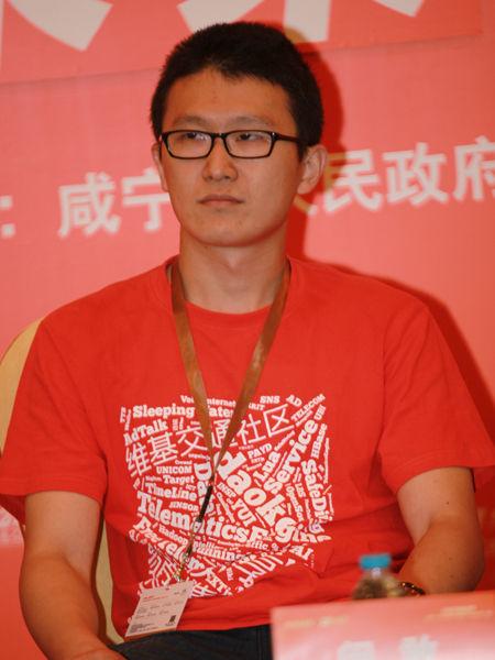 """""""第十四届中国企业未来之星年会""""于2014年6月27日-29日在湖北省咸宁市举行。上图为上海语镜汽车信息技术有限公司创始人闵敢。(图片来源:新浪财经 梁斌 摄)"""