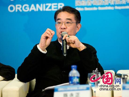 澳大利亚电信国际总裁陈永正发言(图片来源:中国网)