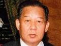 日本经济产业省大臣二阶俊博