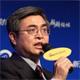 肖耿:增发货币不能解决经济问题