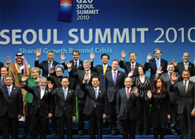 2010年G20首尔峰会公报