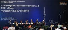 """专题会场六:中欧金融共同发展与人民币的作用 """""""