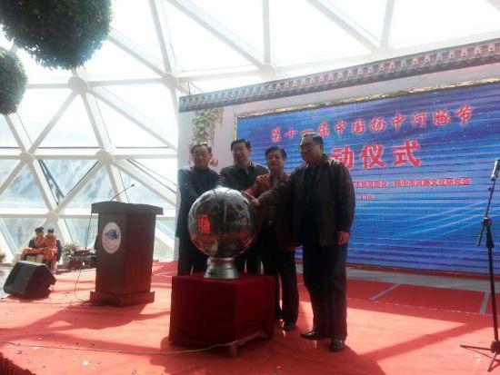 扬中河豚节开幕启动仪式