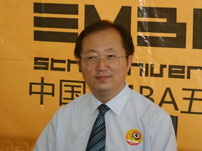 李从东谢海波曹章武谈中国EMBA发展实录(2)