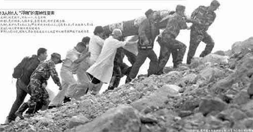 13人抬1人:最应被刻成雕塑的抗震救灾图片