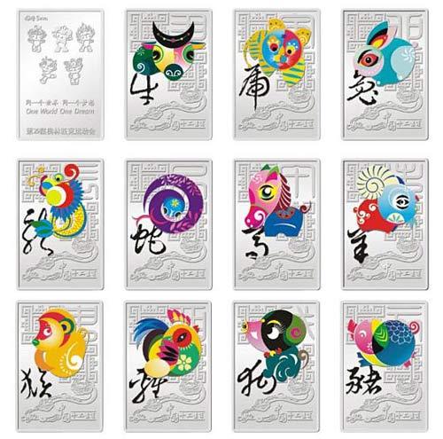 彩色12生肖简笔画