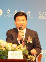 大连商品交易所总经理刘兴强