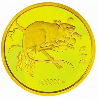 10公斤生肖金币