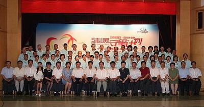 512心灵守望计划执行团队工作7月23日简报